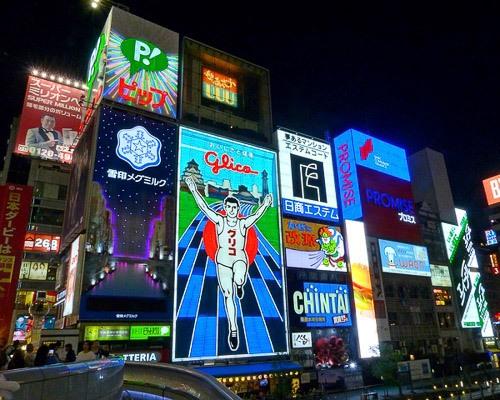 Japan lights